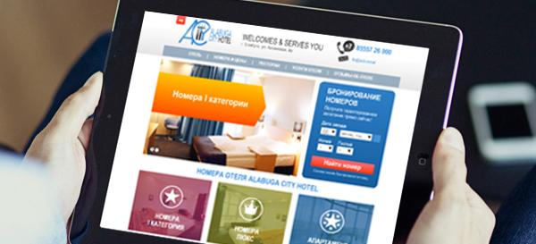 Создание сайтов в челнах как сделать цвет фон для сайта html